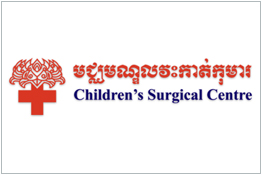 Childrens-Surgical-Centre